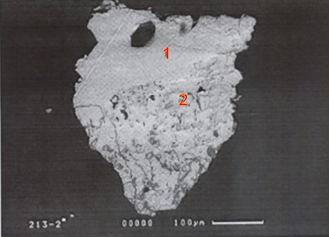 Large Kelyanite Image
